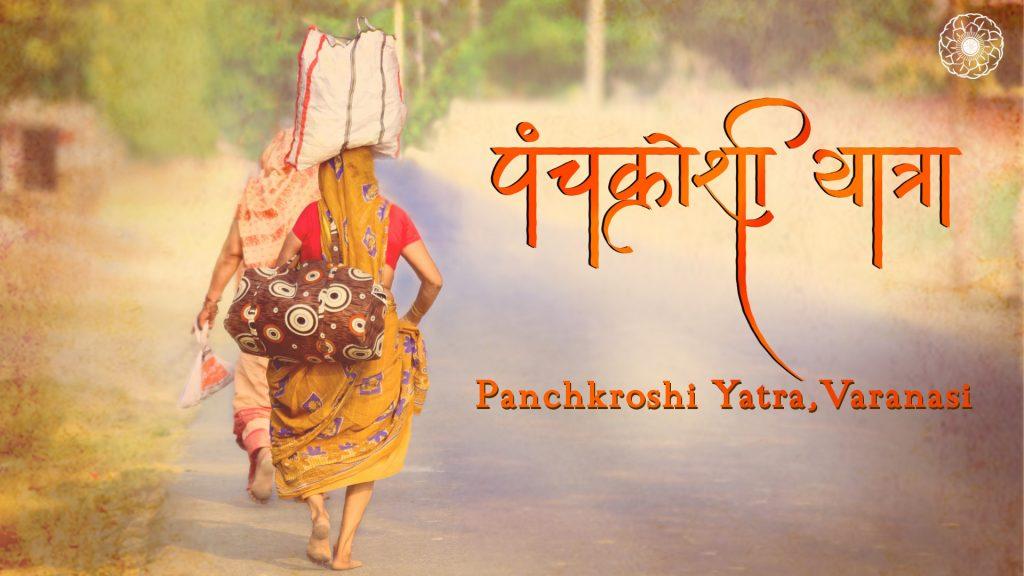 A lady in on Pachakroshi Yatra